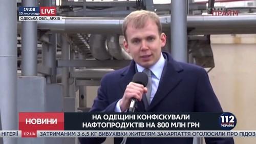 Дело Курченко: суд конфисковал около 100 тыс тонн нефтепродуктов