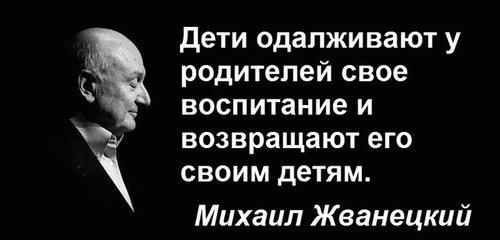 """""""В воскресенье зимой"""" - Михаил Жванецкий"""