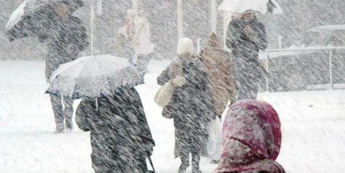 Прогноз погоды в Украине на 3 декабря