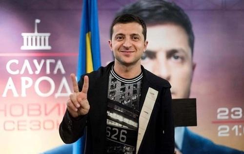 """В Украине зарегистрировали партию """"Слуга народа"""""""