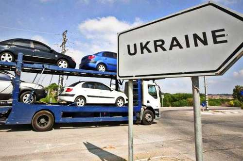 Опубликованы новые ставки растаможки авто из ЕС