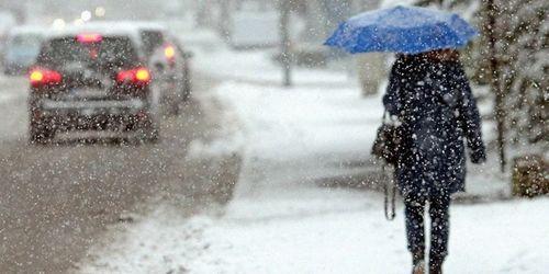 Прогноз погоды в Украине на 5 декабря
