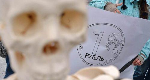 Новые санкции США и катастрофа  рубля