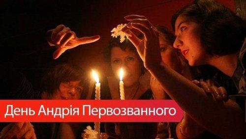 13 декабря – День Андрея Первозванного: приметы и суеверия