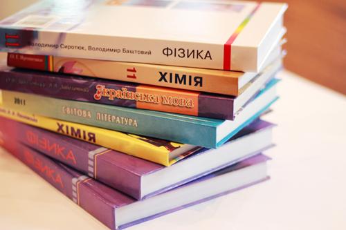 Правительство утвердило план внедрения школьной реформы