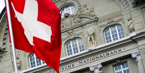 Открытие счета в швейцарском банке: «Особенности национальной банковской системы»