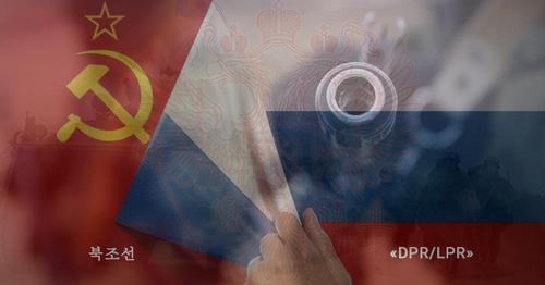 Гібридний мир: Корея та Україна. Спільні риси агресії Москви та уроки для людства