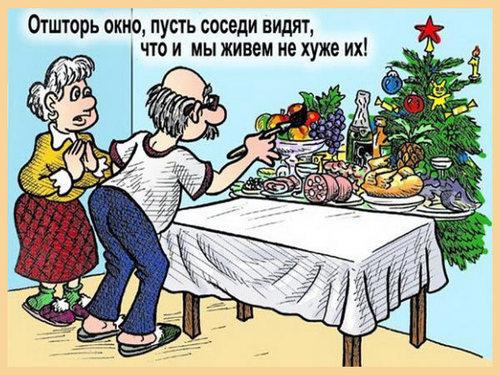 Анекдоты про Рождество и Новый Год