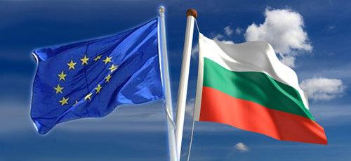 С сегодняшнего дня в ЕС председательствует Болгария