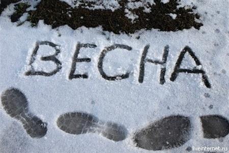 Прогноз погоды в Украине на 6 января