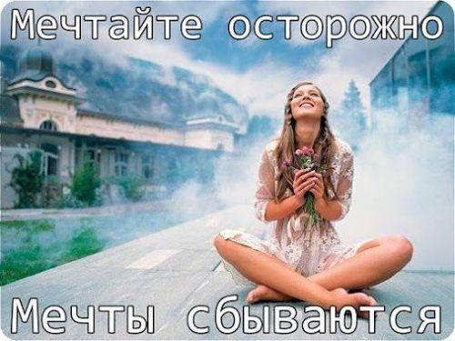 "Притча ""О целях"""