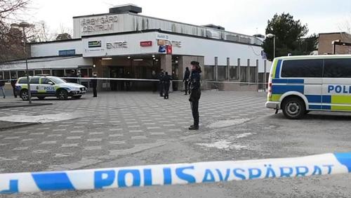 В Стокгольме у станции метро произошел взрыв : есть пострадавшие
