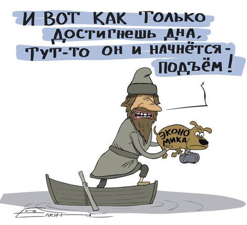 """""""Экономика: корни роста"""" - Яков Миркин"""
