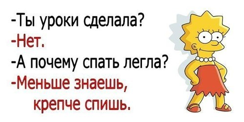 Короткий анекдот