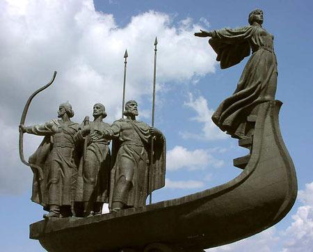 Сто великих украинцев — КИЙ