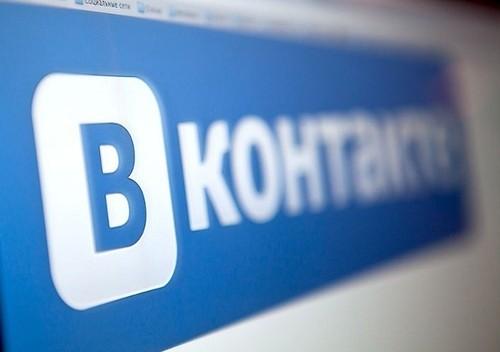 «ВКонтакте» внесен в реестр пиратских ресурсов