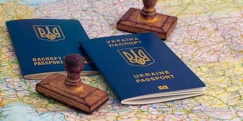 Украинские пограничники за год обнаружили 460 поддельных документов