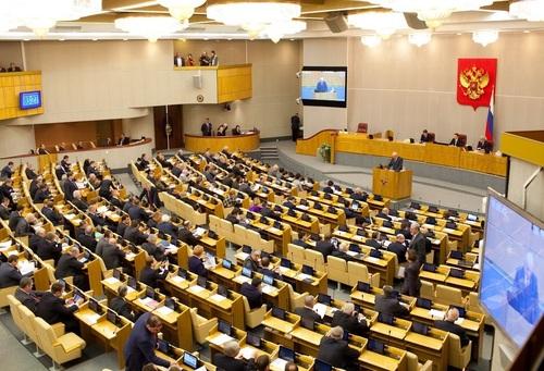 В Госдуме РФ предложили расторгнуть договор с Украиной