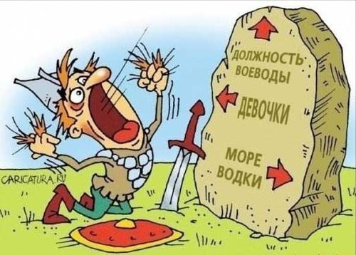 """Парадокс преданности"" - Денис Жарких"