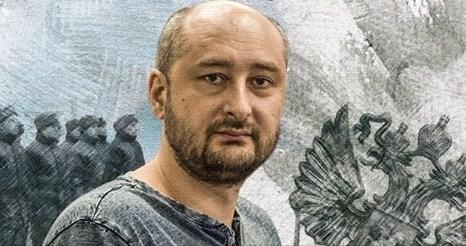 """Кесарю кесарево..."" - Аркадий Бабченко"