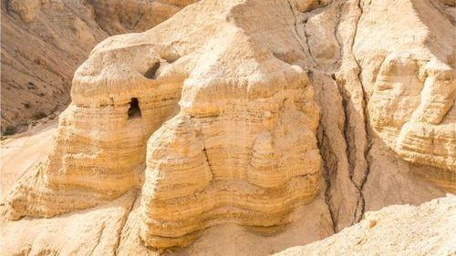 Ученые расшифровали один из свитков Мертвого моря