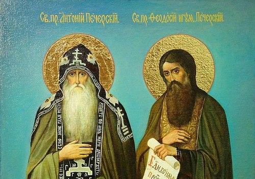 Сто великих украинцев — Преподобные Антоний и Феодосий Печерские