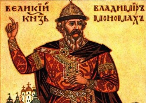 Сто великих украинцев — Владимир Мономах