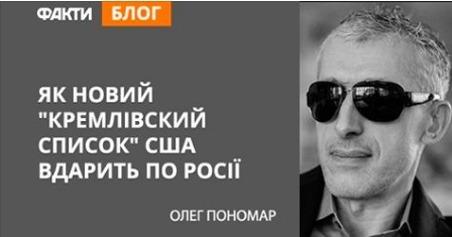 Эксклюзивное интервью для ICTV на самую важную сегодняшнюю тему - Олег Пономарь