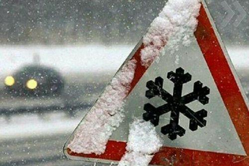 Прогноз погоды в Украине на выходные, 3-4 февраля