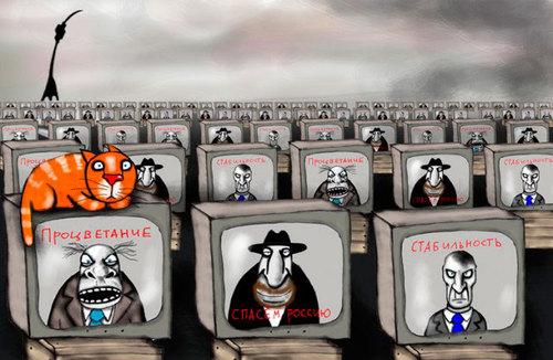 «Кощеево яйцо» российской политики - Часть третья