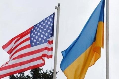 В Конгресс США внесли законопроект об укреплении сотрудничества с Украиной