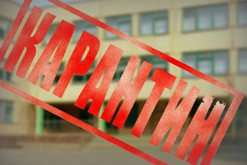 В Украине школы закрываются на карантин