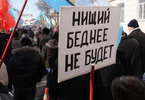 Бедность россиян является основным препятствием для роста экономики РФ - Вице-премьер РФ