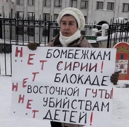 В Москве прошли пикеты против действий российских военных в Сирии
