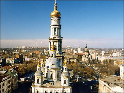 Достопримечательности Украины: Харьков -Успенский собор