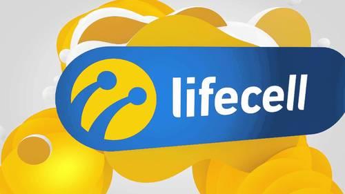 Мобильный оператор Lifecell с 15 февраля повышает тарифы