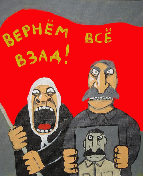 «Искоренение исторических ересей» - Игорь Яковенко