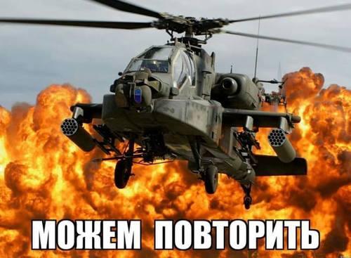 «Вагнер» хоронит Путина перед выборами