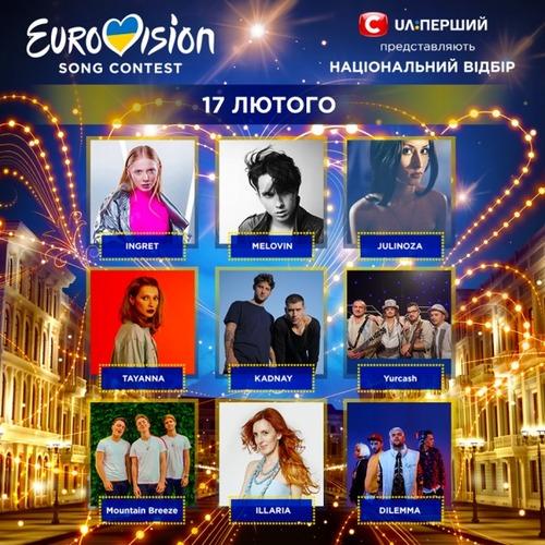 Украина на Евровидении-2018: результаты второго полуфинала Нацотбора