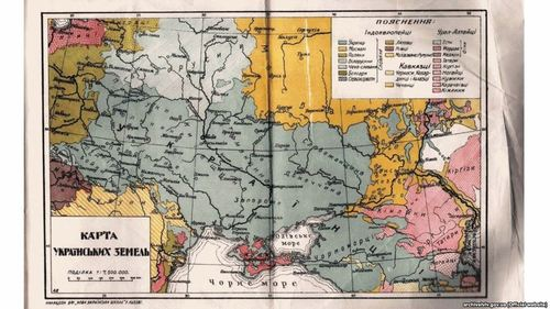 Як Дике поле стало Слобідською Україною