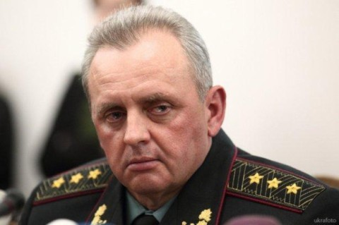 Муженко назвал количество генералов с начала АТО