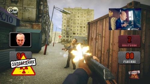 """Путин-геймер: рейтинг, донат и секретный уровень - """"Заповедник"""""""