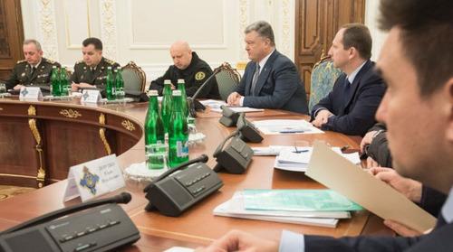 Відбулось засідання Ради національної безпеки і оборони України