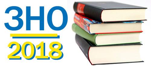 Регистрация на ЗНО завершается 19 марта