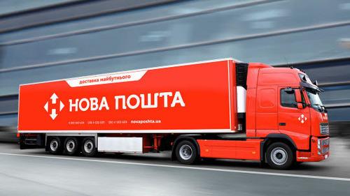 Новая Почта обновила тарифы