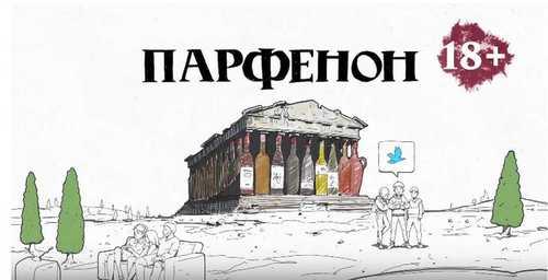 Парфенон#5: Леонид Парфёнов о самовыдвиженце Путине, лженауках, Риохе, билбордах и рэпе в «Грозе»