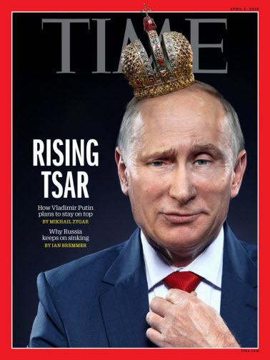 Time: Путин готов согласиться на решение проблемы по Донбассу