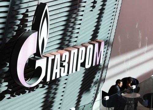 "Минюст Украины подготовил «сюрприз» для ""Газпрома"""