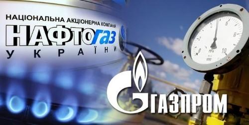 """""""Газпром"""" отказался выполнить решения Стокгольмского арбитража"""