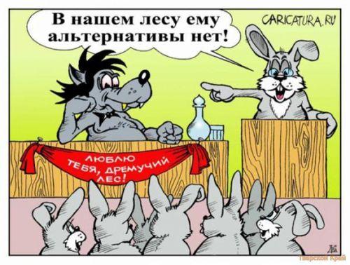 """""""Четвертого не дано..."""" - Владислав Юсупов"""